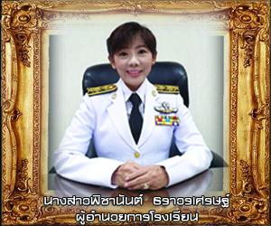 director_adv