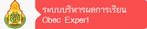 01-obec-expert-bttn