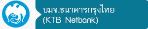 05-ktb-netbank-bttn