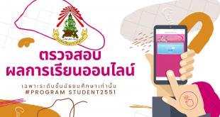 semester_2563_1