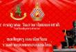 pasathai_day_29_july